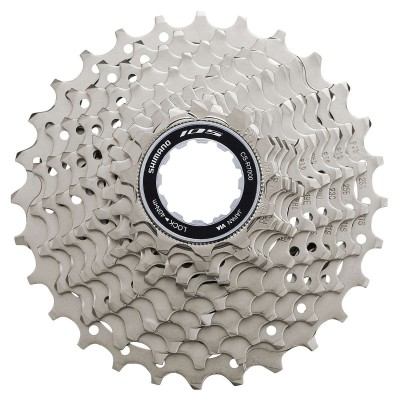 Cassette HG Shimano CS-R7000 11 speed